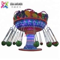Caldo nuovi prodotti di volo sedia parco rides gioco luna attrezzature per la vendita con il prezzo di fabbrica